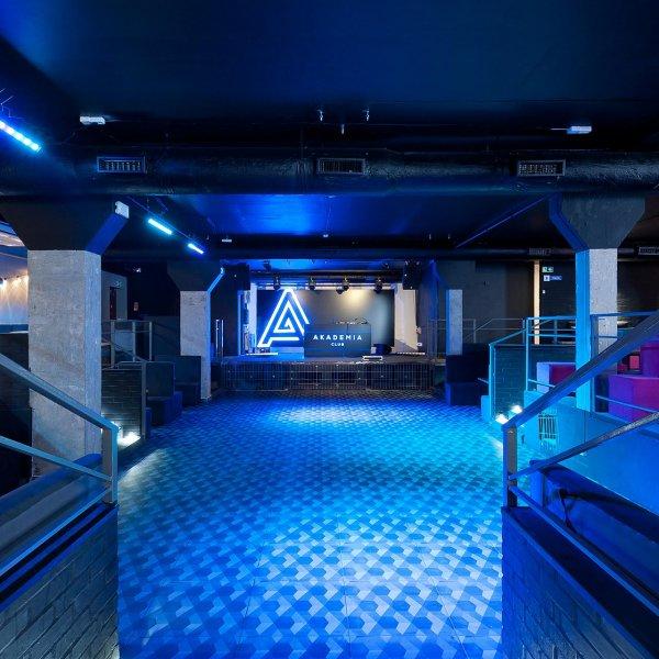 Akademia & Bila Nachtclubs